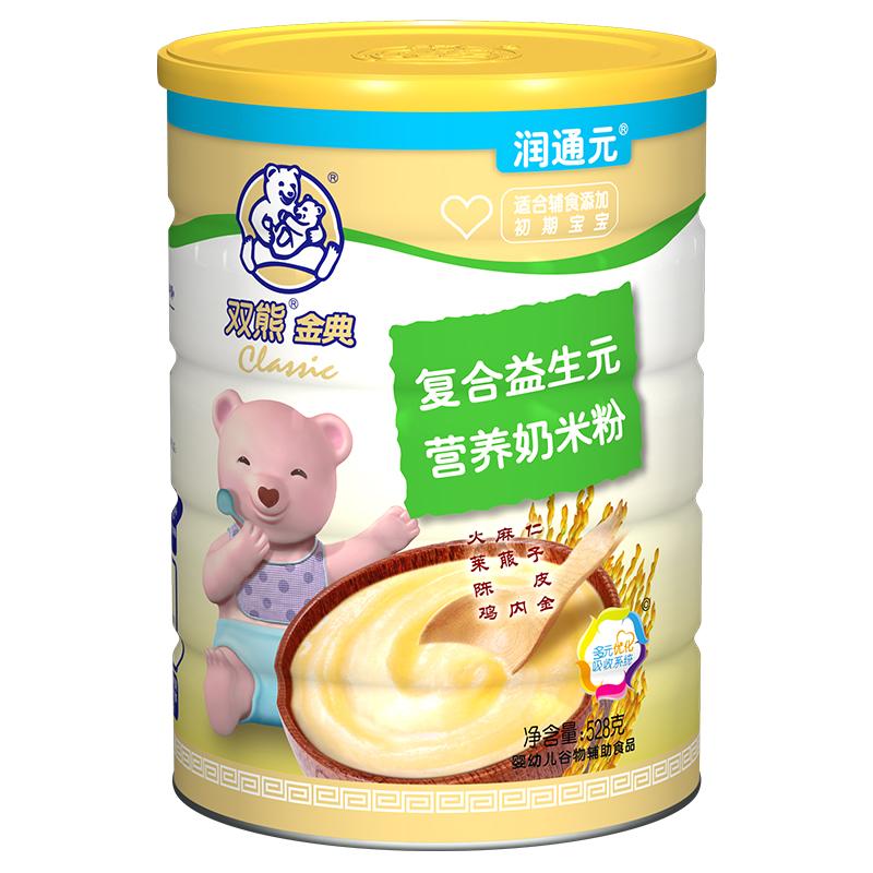 双熊金典复合益生元营养奶米粉