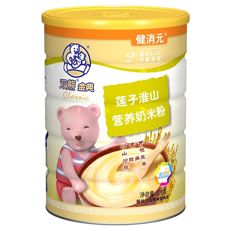 双熊金典健消元莲子淮山营养奶米粉