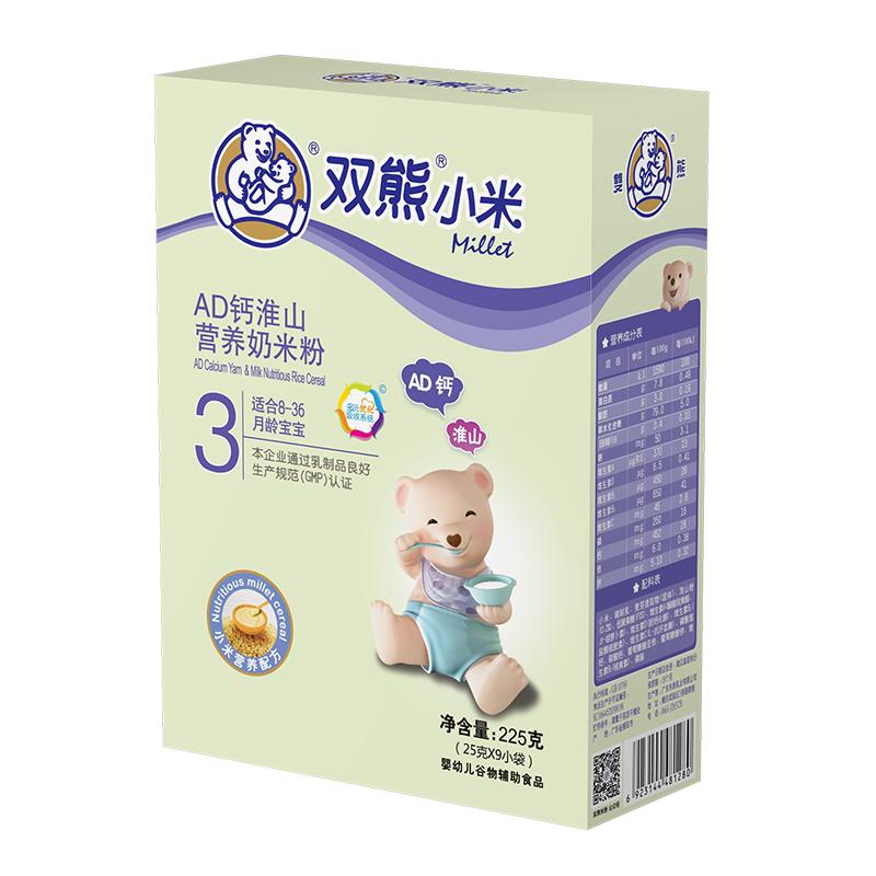 双熊小米AD钙淮山营养奶米粉盒装225克