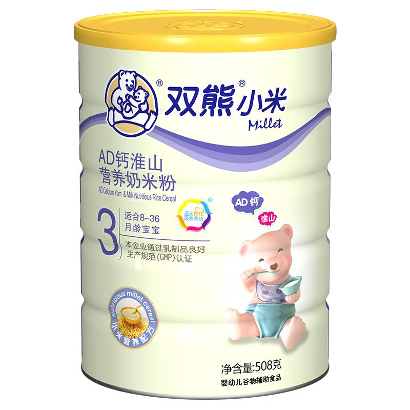 双熊小米AD钙淮山营养奶米粉