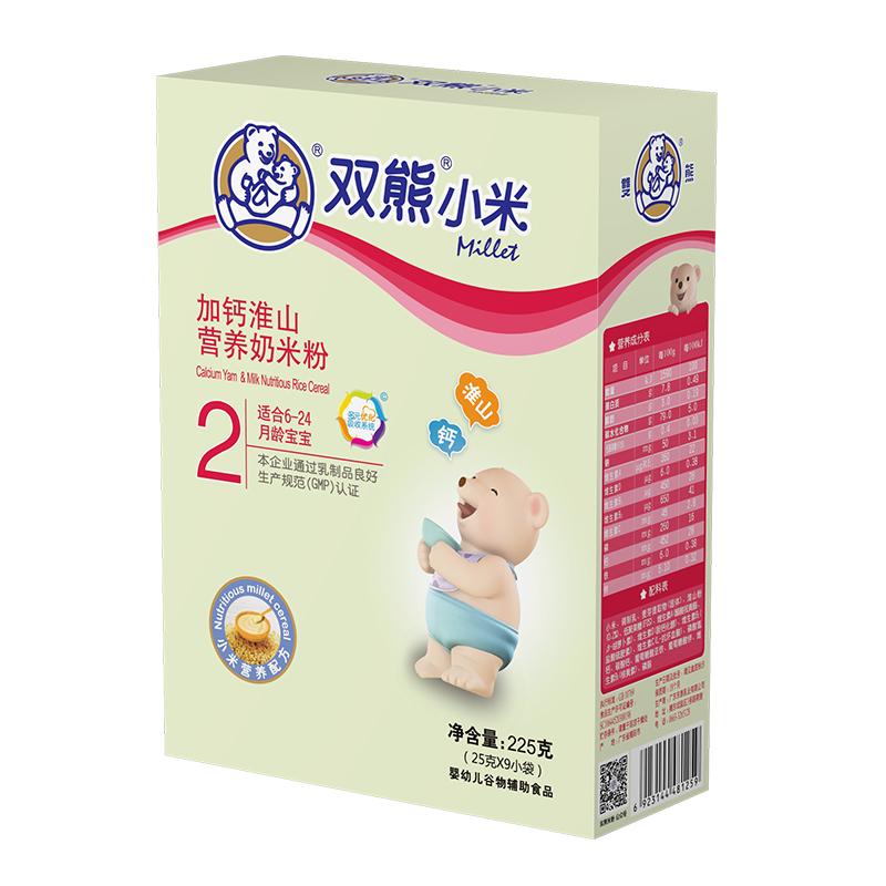 双熊小米加钙淮山营养奶米粉盒装225克