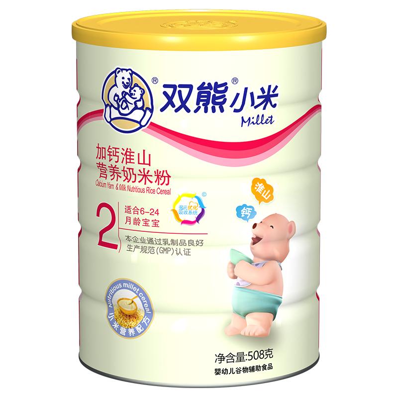 双熊小米加钙淮山营养奶米粉