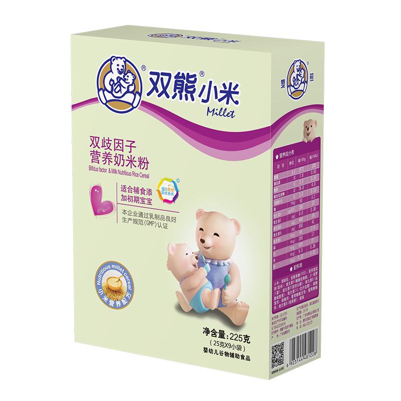 双熊小米双歧因子营养奶米粉盒装225克