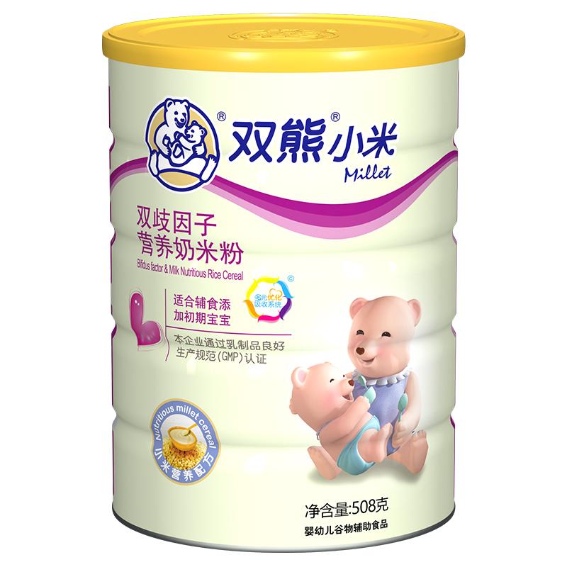 双熊小米双歧因子营养奶米粉
