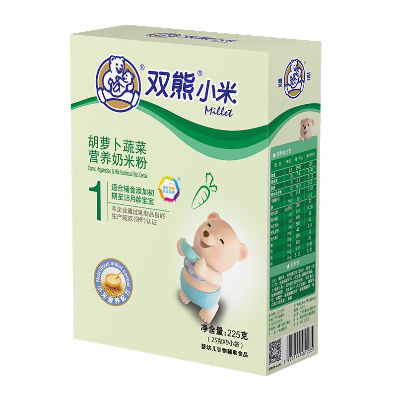 双熊小米胡萝卜蔬菜营养奶米粉盒装225克