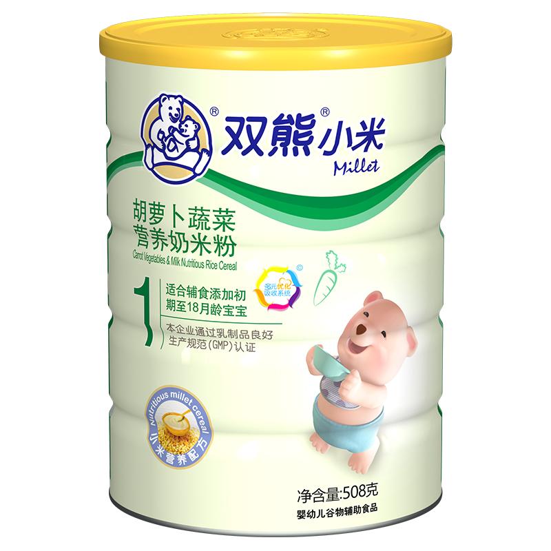 双熊小米胡萝卜蔬菜营养奶米粉