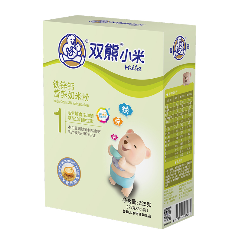 双熊小米铁锌钙营养奶米粉盒装225克
