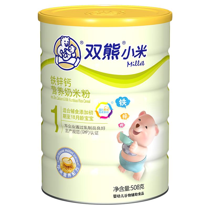 双熊小米铁锌钙营养奶米粉