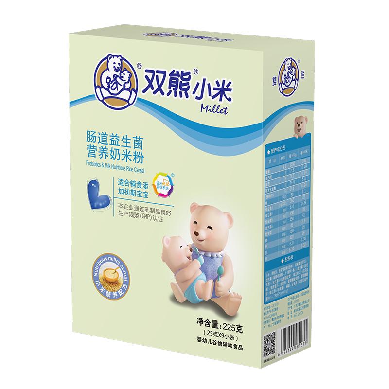双熊小米肠道益生菌营养奶米粉盒装225克
