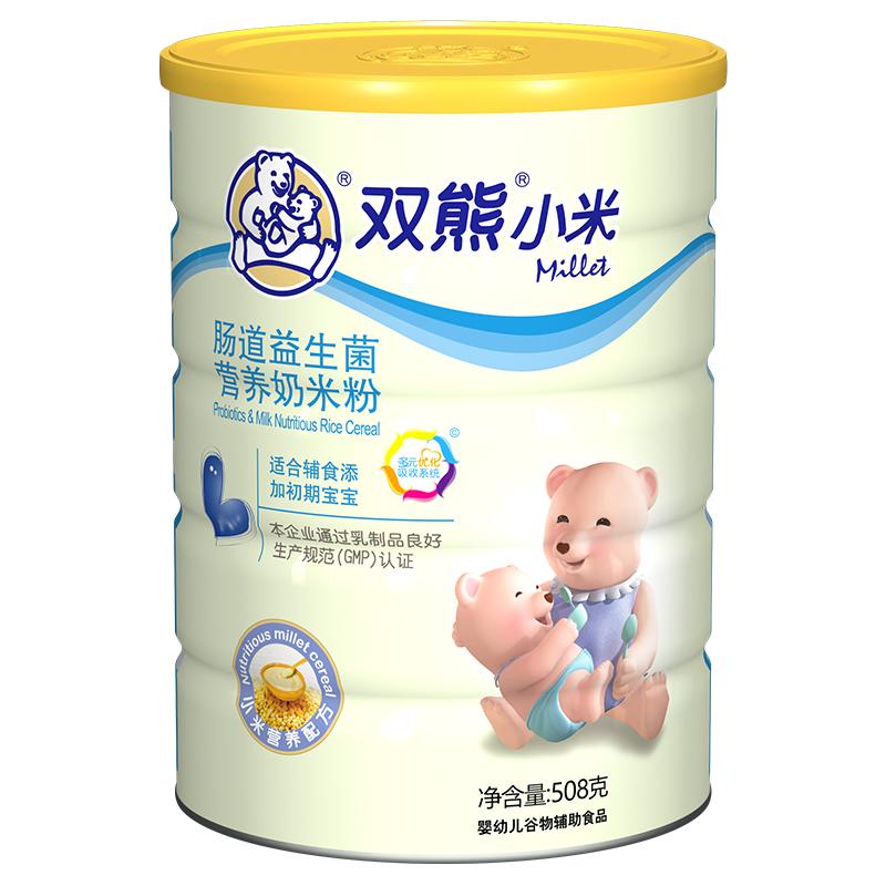 双熊小米肠道益生菌营养奶米粉