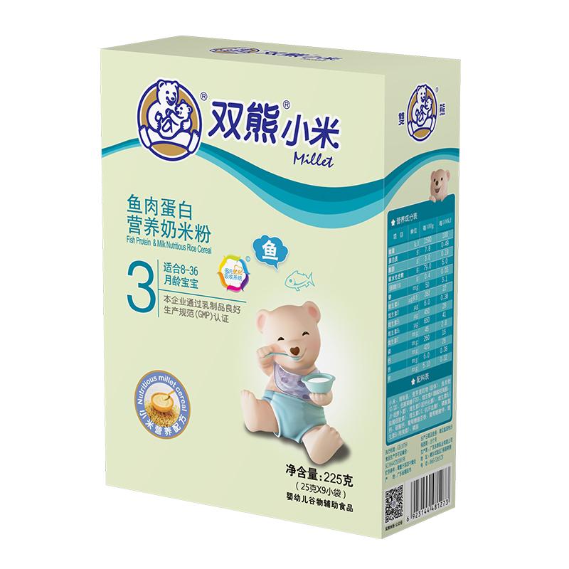 双熊小米鱼肉蛋白营养奶米粉盒装225克