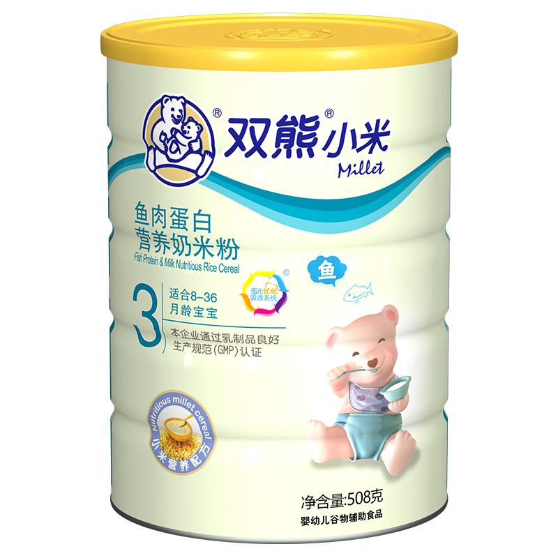 双熊小米鱼肉蛋白营养奶米粉