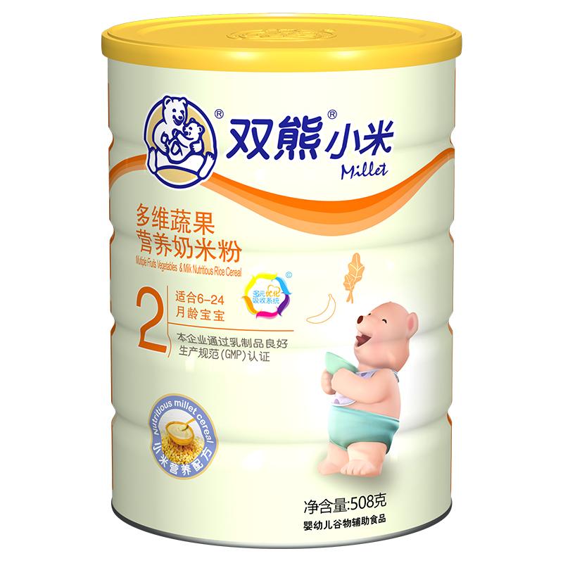 双熊小米多维蔬果营养奶米粉