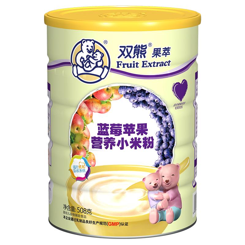 双熊果萃蓝莓苹果营养小米粉