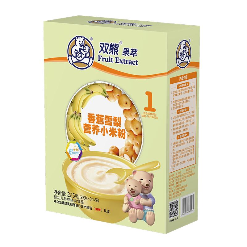 双熊果萃香蕉雪梨营养小米粉盒装225克