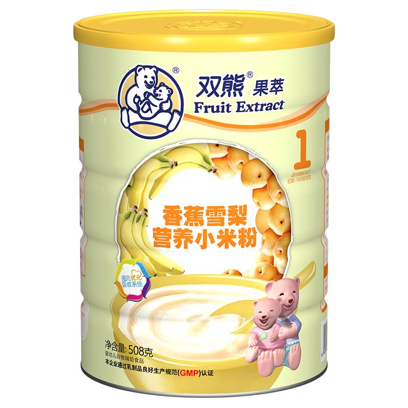 双熊果萃香蕉雪梨营养小米粉