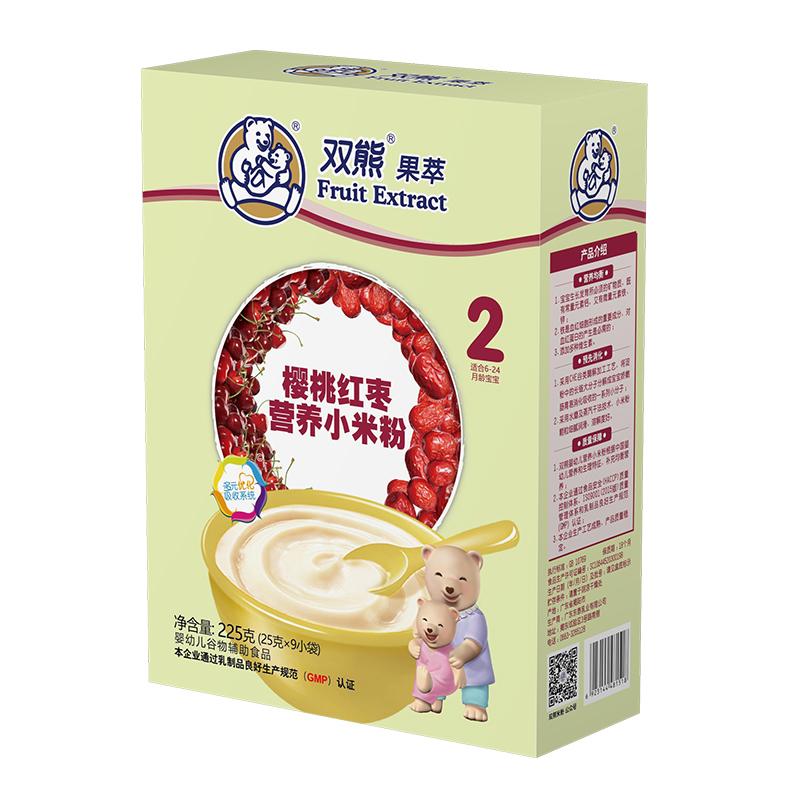 双熊果萃樱桃红枣营养小米粉盒装225克