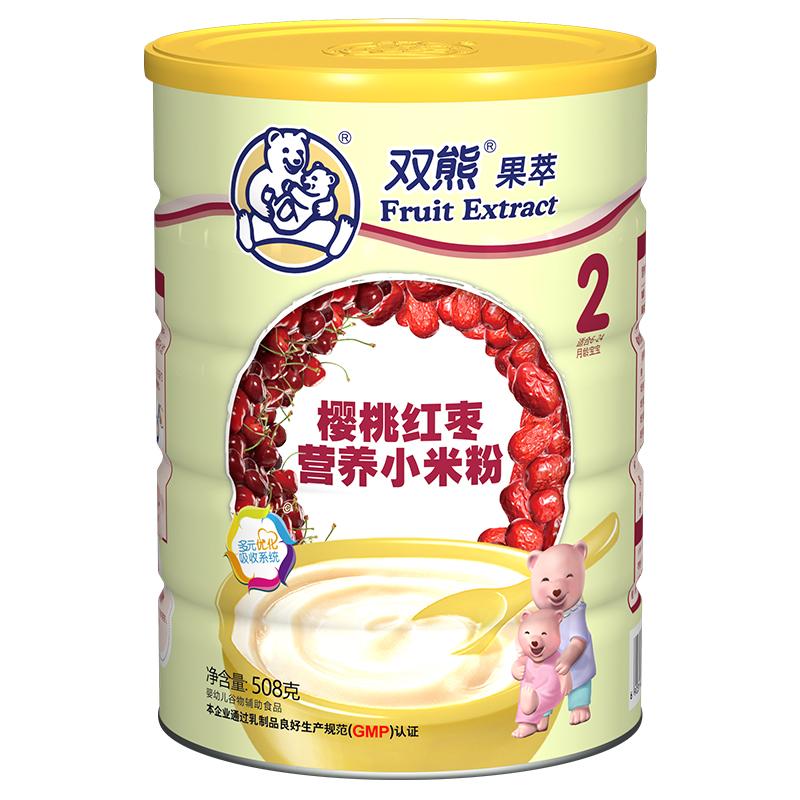 双熊果萃樱桃红枣营养小米粉