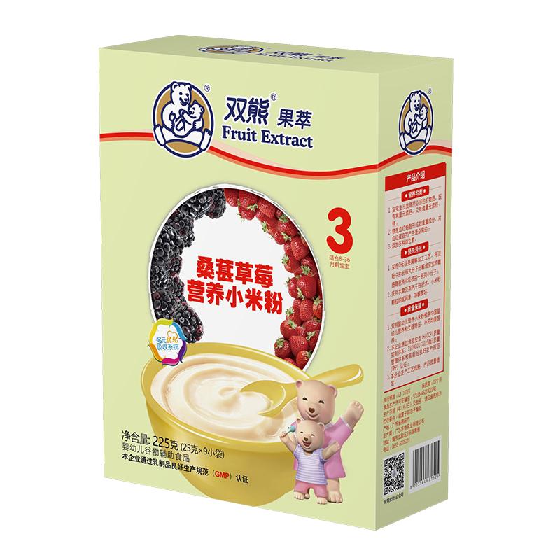 双熊果萃桑葚草莓营养小米粉盒装225克