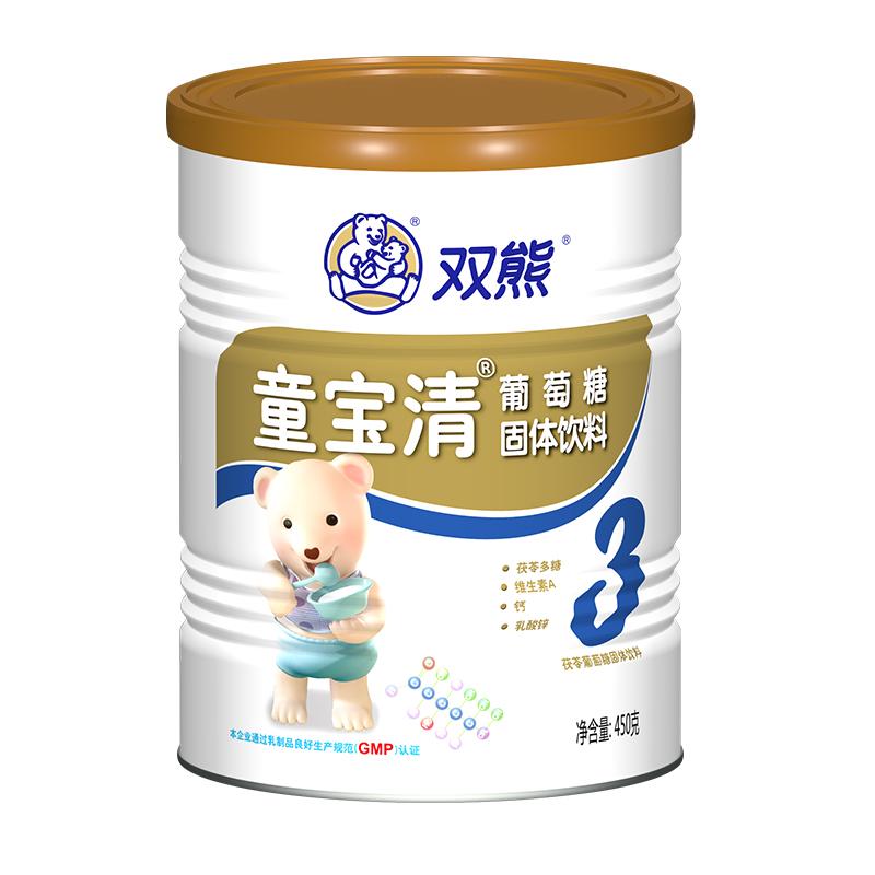 双熊童宝清葡萄糖