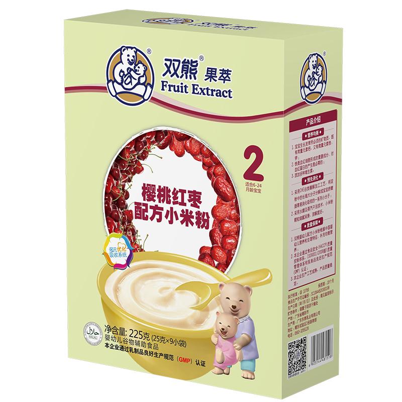 双熊果萃樱桃红枣配方小米粉盒装225克