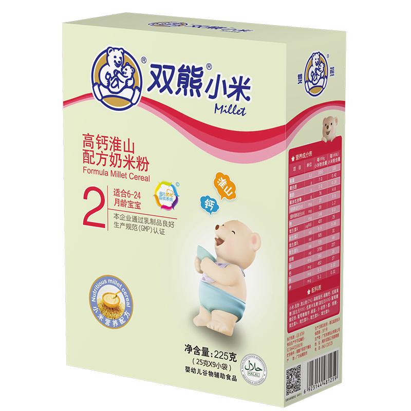 双熊小米高钙淮山配方奶米粉盒装225克