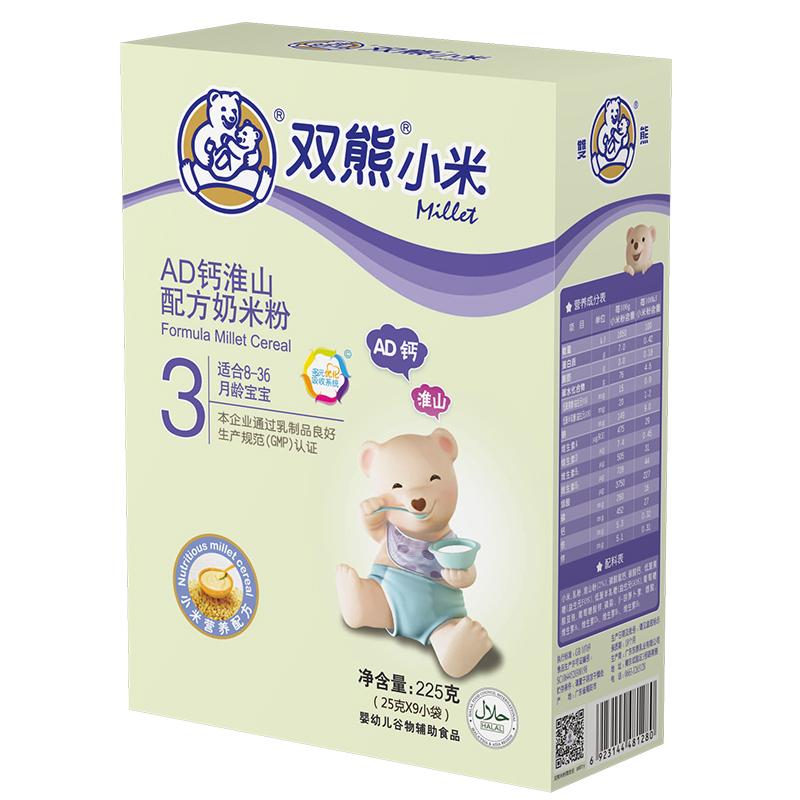 双熊小米AD钙淮山配方奶米粉盒装225克