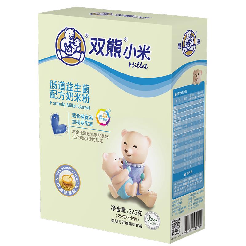 双熊小米肠道益生菌配方奶米粉盒装225克