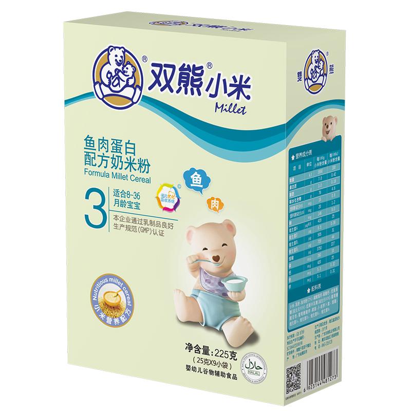 双熊小米鱼肉蛋白方奶米粉盒装225克