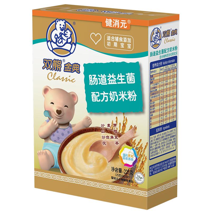 双熊金典健消元肠道益生菌配方奶米粉盒装225克