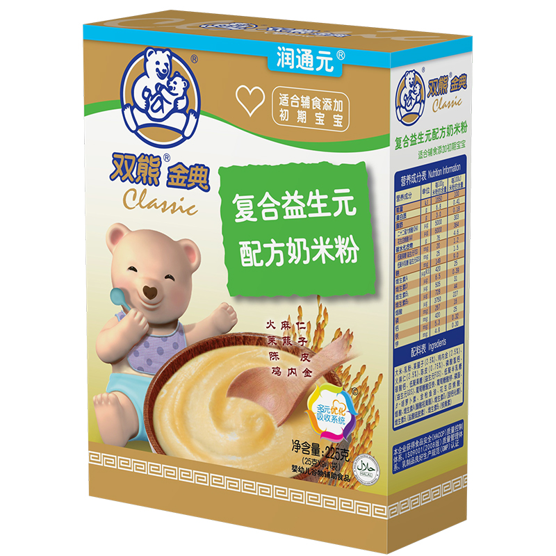 双熊金典复合益生元配方奶米粉盒装225克