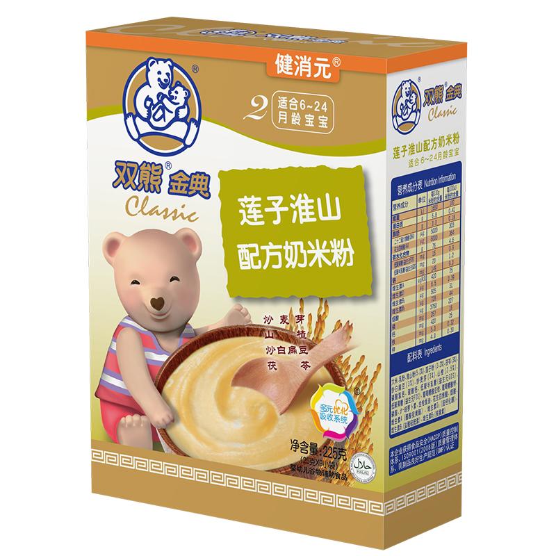 双熊金典健消元莲子淮山配方奶米粉盒装225克