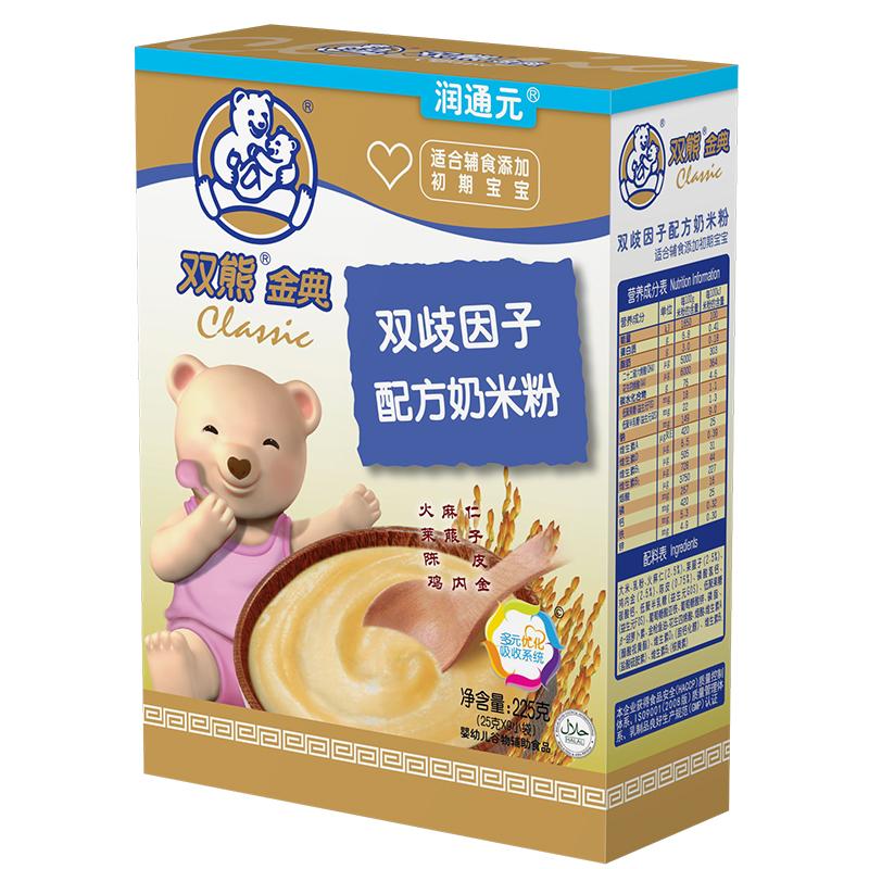 双熊金典双歧因子配方奶米粉盒装225克