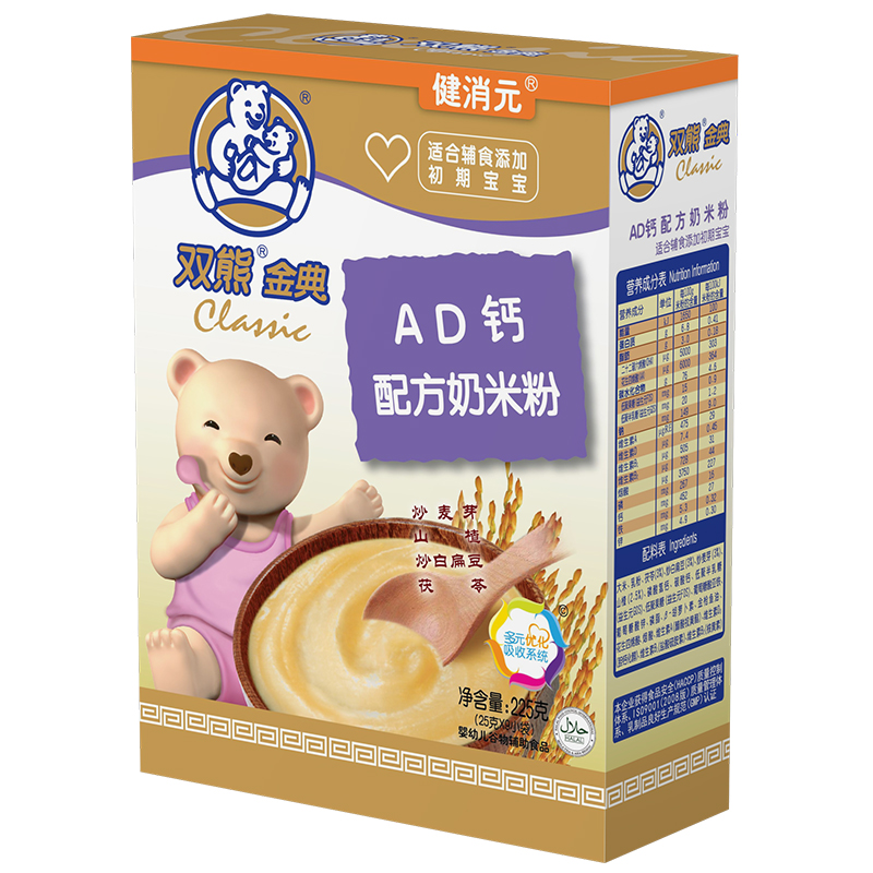 双熊金典健消元AD钙配方奶米粉盒装225克