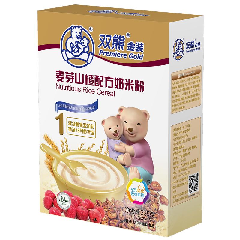 双熊金装麦芽山楂配方奶米粉盒装225克