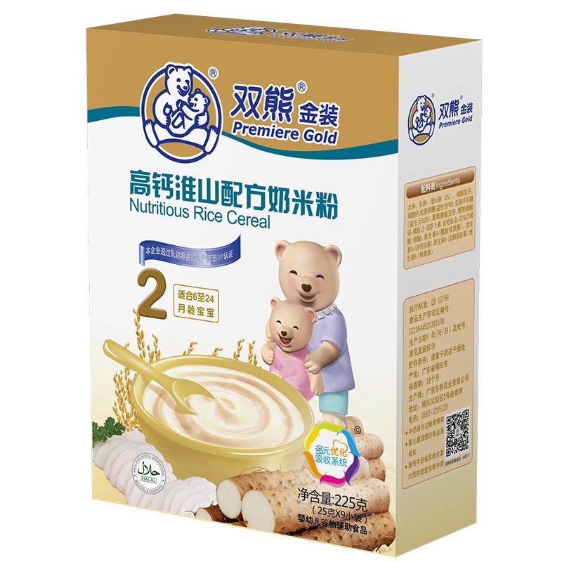 双熊金装高钙淮山配方奶米粉盒装225克