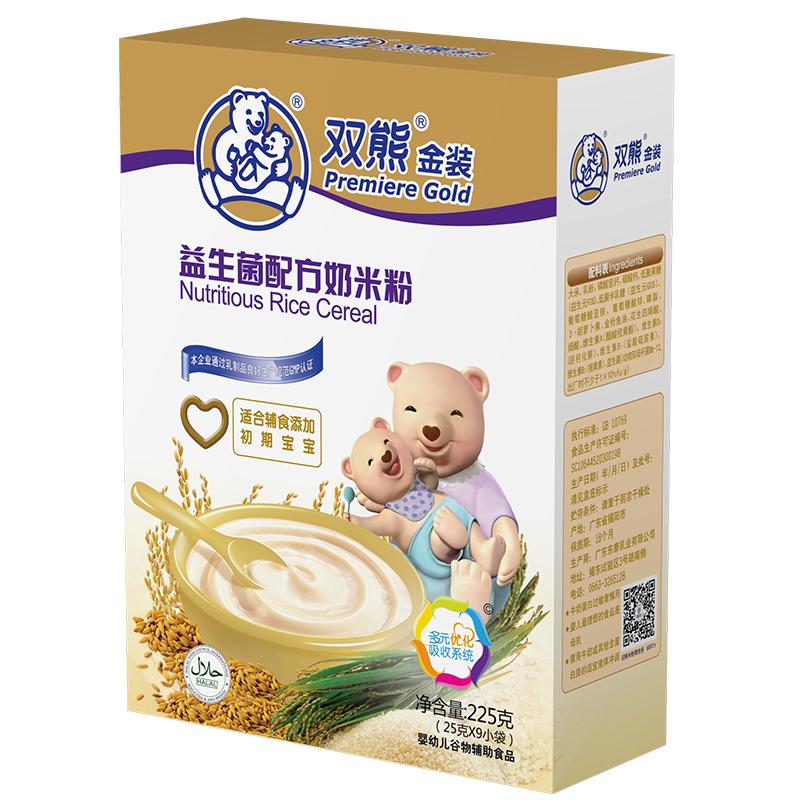 双熊金装益生菌配方奶米粉盒装225克