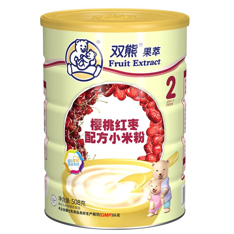 双熊果萃樱桃红枣配方小米粉