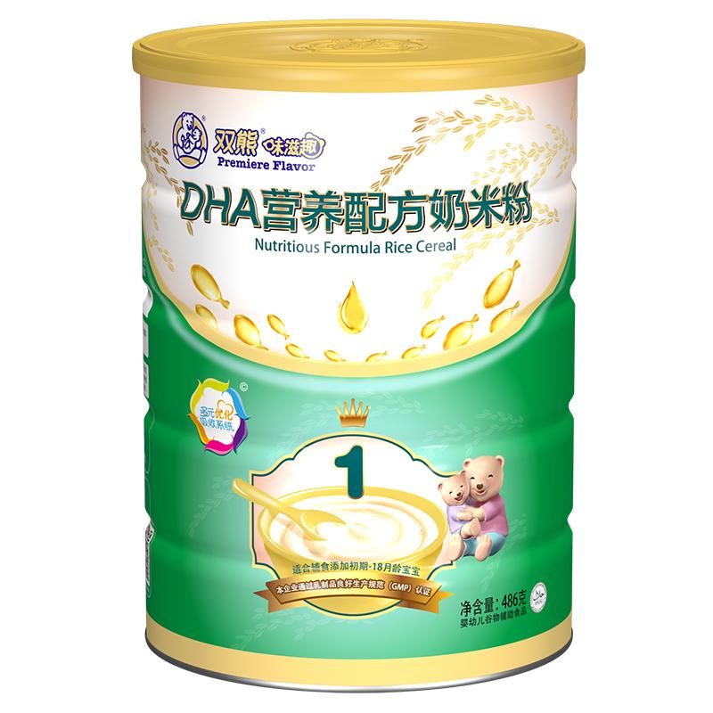 双熊味滋趣DHA营养配方奶米粉
