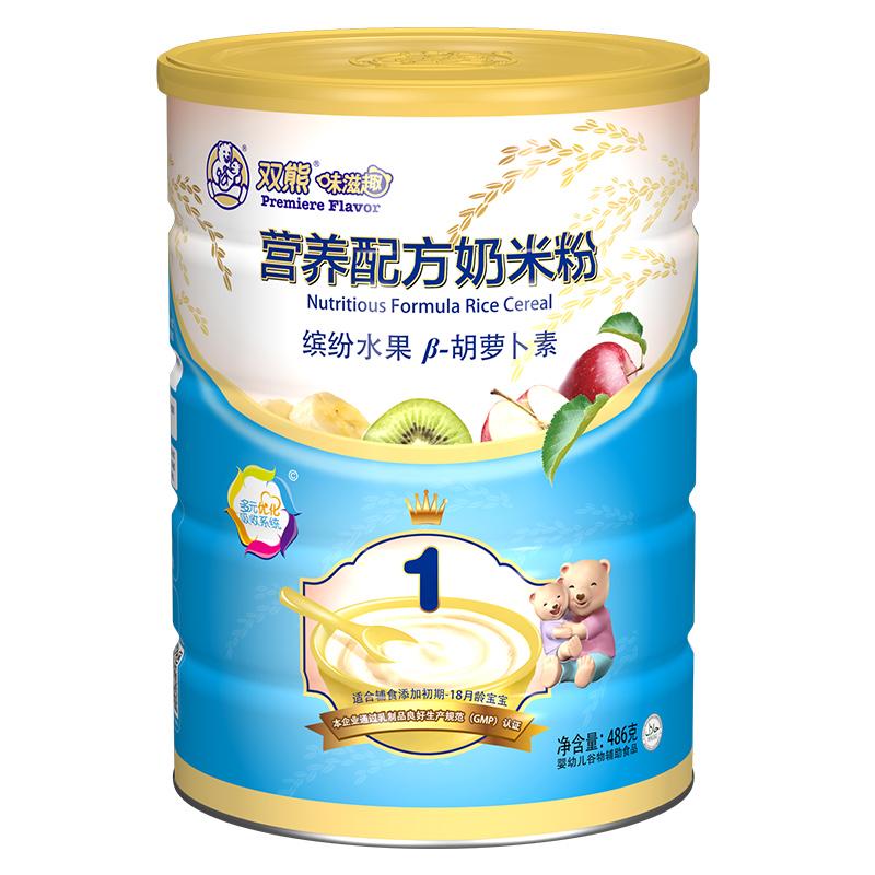 双熊味滋趣缤纷水果营养配方奶米粉