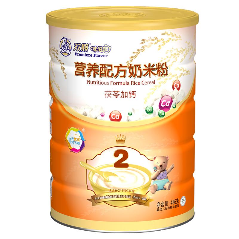 双熊味滋趣茯苓加钙营养配方奶米粉