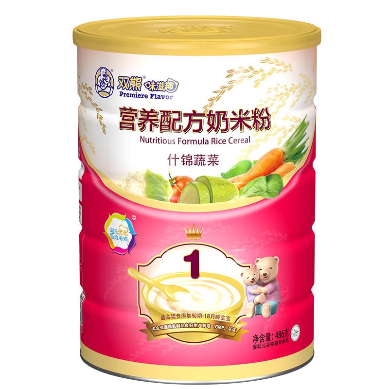 双熊味滋趣什锦蔬菜营养配方奶米粉