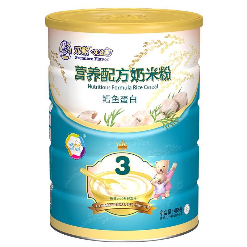 双熊味滋趣鳕鱼蛋白配方奶米粉