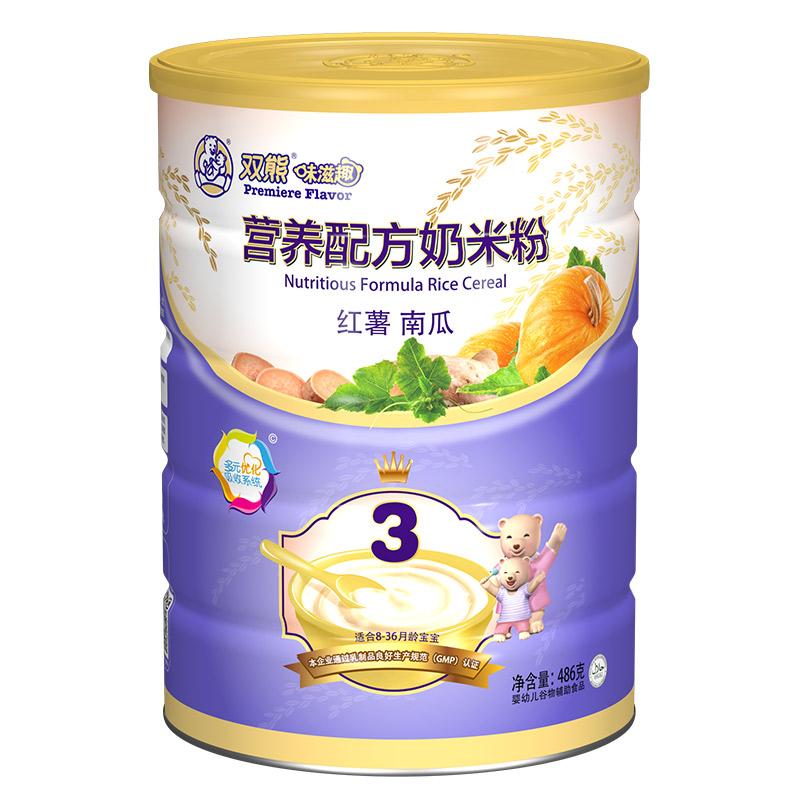 双熊味滋趣红薯南瓜配方奶米粉