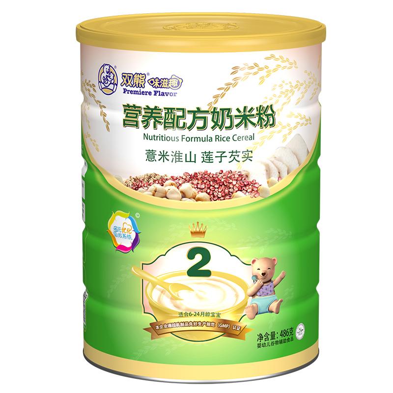 双熊味滋趣薏米淮山莲子茨实配方奶米粉
