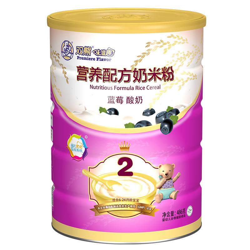 双熊米粉蓝莓酸奶配方奶米粉