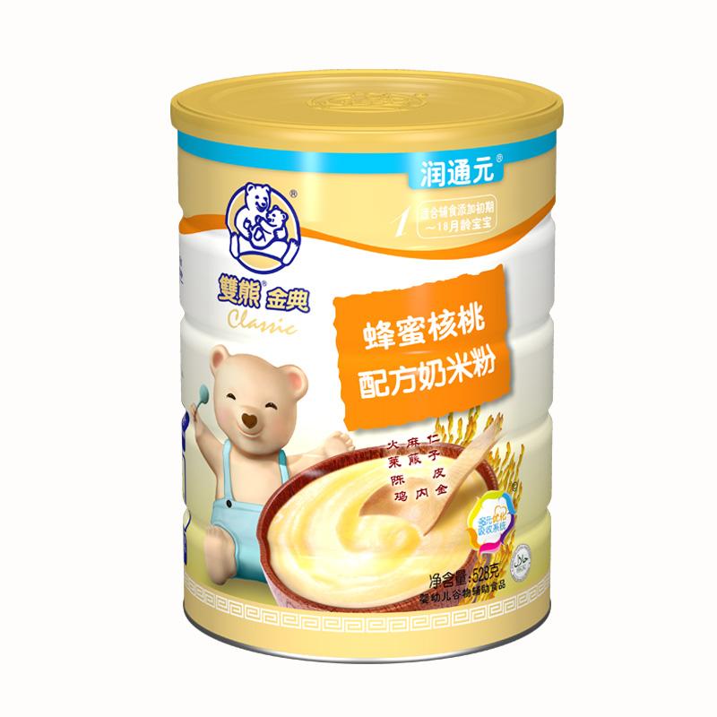 双熊润通元蜂蜜核桃配方奶米粉