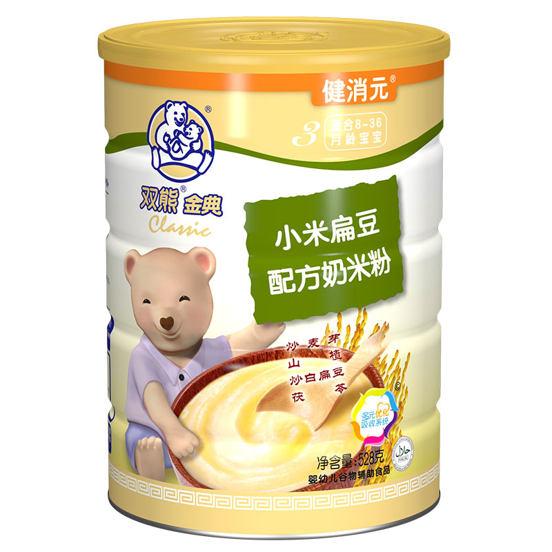 双熊金典健消元小米扁豆配方奶米粉