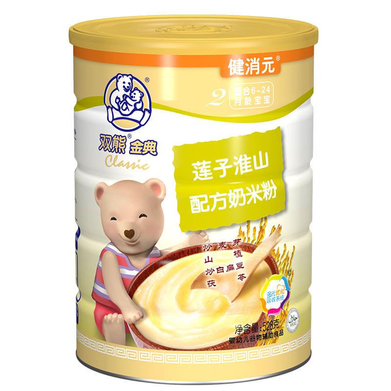 双熊金典健消元莲子淮山配方奶米粉