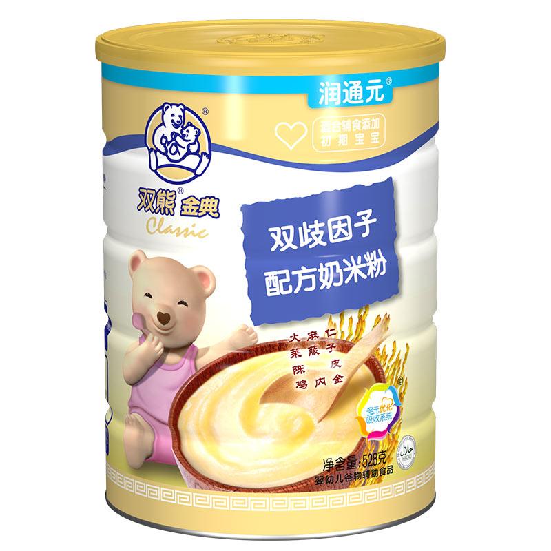 双熊金典双歧因子配方奶米粉